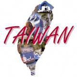 26824-Travel_Picture-Taiwan.jpg